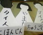 kyouzai.jpg
