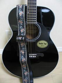 マイギター2