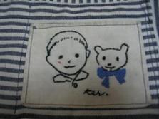 ふわふわくん刺繍