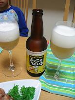 こどものビール