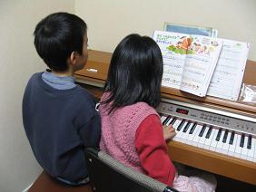 なかよしピアノ