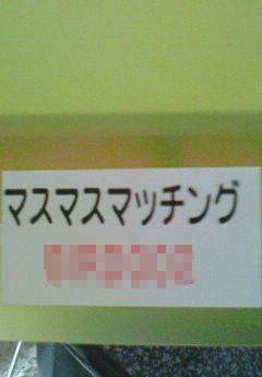 200901211213001.jpg