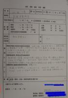 20060220121328.jpg