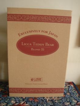 steiff bear licca anniversary box