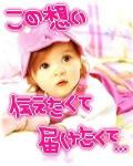 img_606959_3576222_3.jpg
