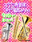sax7.png