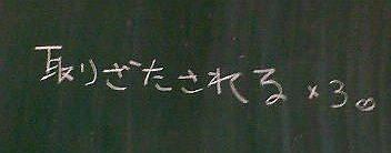 200801261936000.jpg