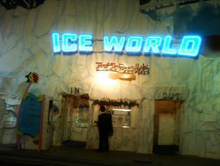 iceworld.jpg