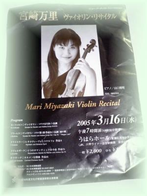 CA250116-violins.jpg