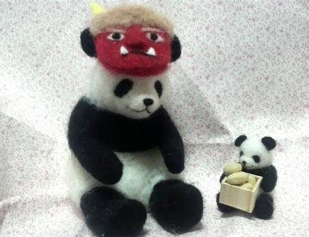 パンダ親子の節分④
