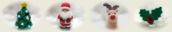 羊毛フェルト クリスマス マグネットセット
