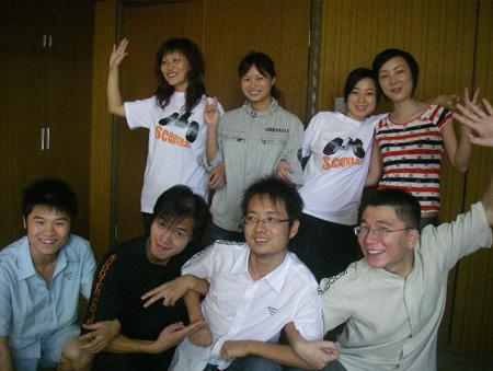 20080918_5.jpg