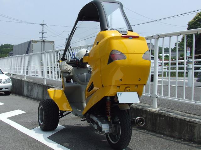 屋根付きスクーターアドミラル逆トライク