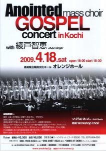 09kochi1.jpg