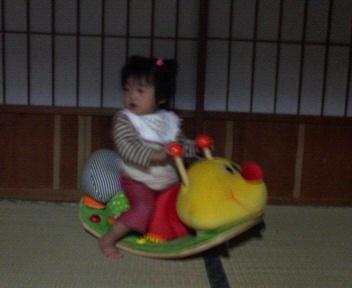 育児、遊び (1)