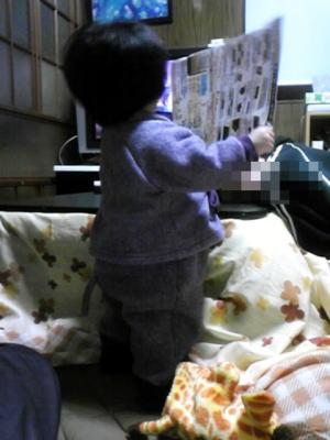 おやすみ前 (1)