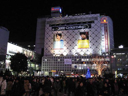 渋谷駅2008年12月