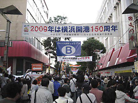 大道芸2009・2