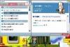 繧ッ繧ィ繧ケ繝壹・驕薙・繧垣convert_20090331224915[1]