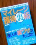 milebook.jpg