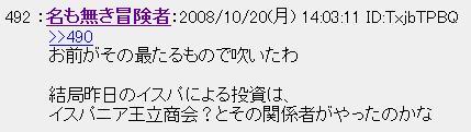 20081021-2.jpg