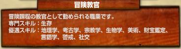 20090710-2.jpg