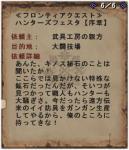 フェスタ【序章】02