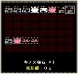 フェスタ【序章】03