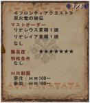 双火竜の秘伝01