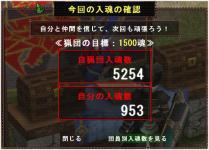 第19回 狩人祭結果発表!03