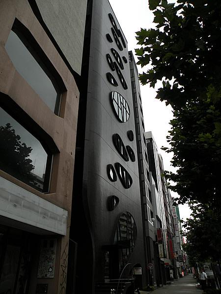 Akasaka to Shibuya