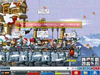 2006-7-24-11.jpg