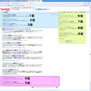 090322_1.jpg