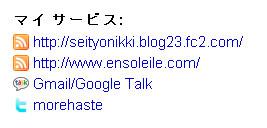 090812_2.jpg