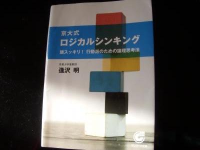 DSCN3167_convert_20090317225331.jpg