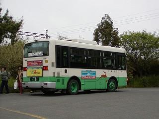 20060427212631.jpg
