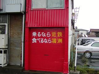20060429154522.jpg