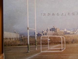 20060724213512.jpg