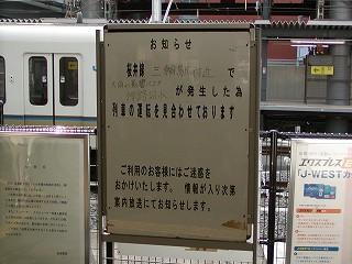 20060822191654.jpg