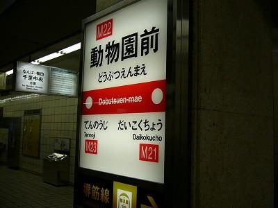 20070129215104.jpg