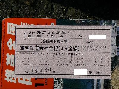 20070220180404.jpg