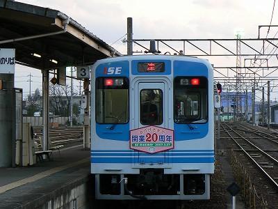 20070418213012.jpg