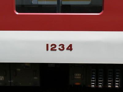20070823131401.jpg