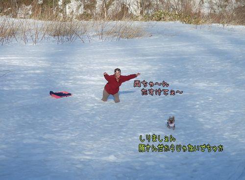 090402-sky10.jpg