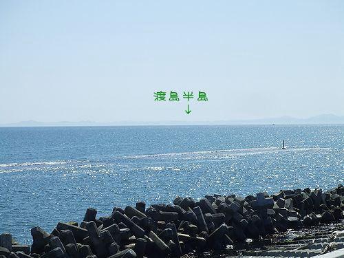 090411-umi1.jpg