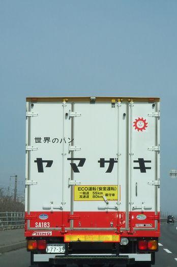 090415-car-1.jpg