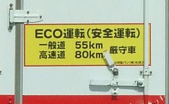 090415-car.jpg