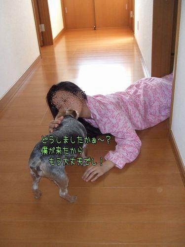 090520-yuririn2.jpg
