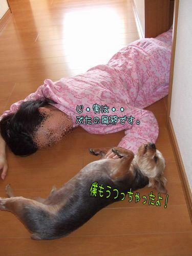 090520-yuririn3-k.jpg