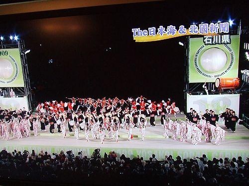 090612-yusakoi1.jpg